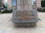 bratislava02